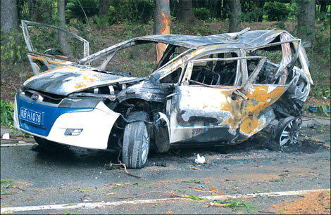 BYD investigation clears exploding battery