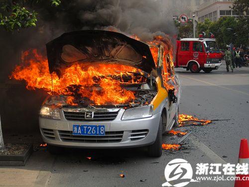 Hangzhou Electric Taxi fire